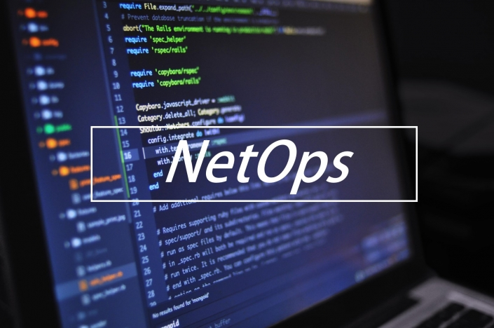 NetOps Blog Artikel